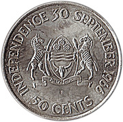 50 cents (Independance) -  revers