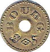 5 centimes - 23° Régiment d'Infanterie - Bourg-en-Bresse (01) – revers