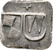 1 Pfennig - Friedrich V. and Gerhard von Schwarzburg – avers