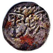 1 dreier Joahim II. Hector – avers