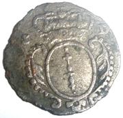 4 pfennig - Friedrich III – avers