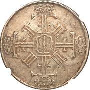 1 thaler - Friedrich III (Albertustaler) – revers
