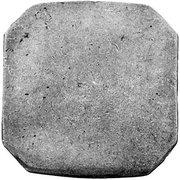 1/2 Thaler - (Monnaie obsidionale) – revers