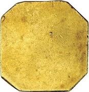 1 ducat (Monnaie obsidionale) – revers