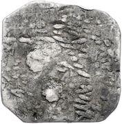30 kreuzer (Monnaie obsidionale) – revers