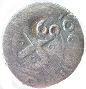 60 réis João IV (Contremarquée sur ½ tostão) – revers