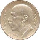 5000 réis - Santos-Dumont – avers