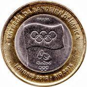 1 real (Rio 2016) -  avers