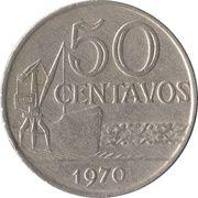 50 centavos - Cargo amarré (cupronickel) -  revers