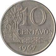 10 centavos (non magnétique) – revers