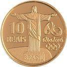 10 Reais (Jeux olympiques Rio 2016 - Saut en hauteur) – revers