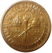 500 réis (Centenaire de l'indépendance) -  revers