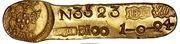 Lingot - João VI Prince Regent  - Sabara Foundry – avers