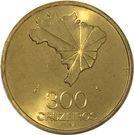 300 Cruzeiros (150th Anniversary of Independence - Prova) – revers