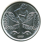 5 centavos - Pêcheur – revers