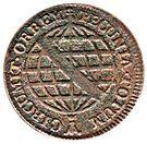 10 réis - José I (parallèles fines sur le globe) – revers