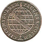 20 réis - Maria I et Pedro III – revers