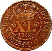 XL réis - José I (Atelier de Bahia) – avers