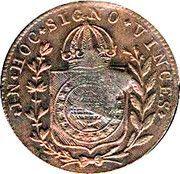 10 réis - Pedro II (Contremarquée 20 réis avec étoile CEARÁ) – avers