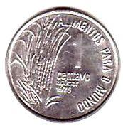 1 centavo FAO -  revers