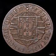 10 réis - João VI -  revers