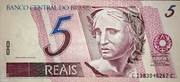 5 Reais (1st family; watermark Flag) – avers