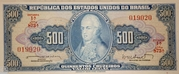 500 Cruzeiros (1st Print; Tesouro Nacional; Valor Legal) -  avers