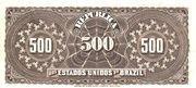 500 Réis (Republic) – revers