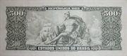 500 Cruzeiros (1st edition; 2nd print; Valor Recebido) -  revers