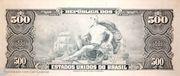 50 Centavos (Stampted on 500 Cruzeiros) – revers