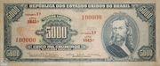 5000 Cruzeiros (1st Print; Tesouro Nacional) – avers
