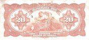 20 Cruzeiros (overprint 20 Mil Réis [P# 48]) -  revers