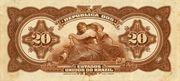 20 Mil Réis (Thesouro Nacional; 14th print) – revers