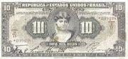 10 Mil Réis (Caixa de Estabilização; 1st print) – avers