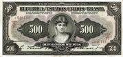 500 Mil Réis (Caixa de Estabilização; 1st print) – avers