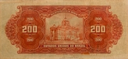 200 Mil Réis (Thesouro Nacional; 14th print) – revers