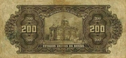 200 Mil Réis (Thesouro Nacional; 16th print) – revers