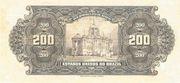 200 Mil Réis (overprint on 200 Mil Réis 16th print i.e. P# 81) – revers