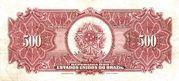 Non verified sheet, non verified year list 500 Mil Réis (Thesouro Nacional; 14th print) – revers