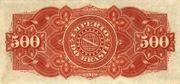 500 Réis (Thesouro Nacional; 2nd print) – revers