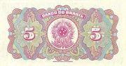 Non verified sheet, non verified year list 5 Mil Réis (4th Banco do Brasil; 1st print) – revers