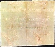 37.5 Réis - 1 Vintém of gold (Reaes Casas de Fundição do Ouro; 1st print) – revers