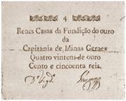 150 Réis - 4 Vinténs of gold (Reaes Casas de Fundição do Ouro; 1st print) – avers