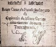 300 Réis - 8 Vinténs of gold (Reaes Casas de Fundição do Ouro; 1st print) – avers