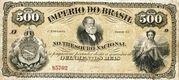 Non verified sheet, non verified year list 500 Réis (Thesouro Nacional; 1st print) – avers