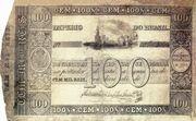 100 Mil Réis (Thesouro Nacional; 1st print) -  avers