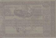 500 Mil Réis (Thesouro Nacional; 1st print) -  revers