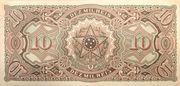 10 Mil Réis (Banco da República dos Estados Unidos do Brazil; 1st print) – revers
