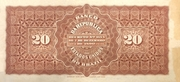 20 Mil Réis (Banco da República dos Estados Unidos do Brazil; 1st print) -  revers