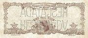 10 Mil Réis (Caixa de Conversão, 1st print) – revers
